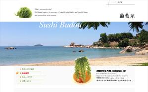 Sushi Budoya