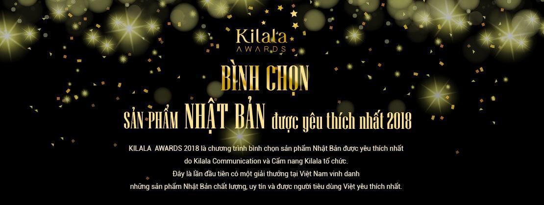 「KILALA AWARDS 2018」の投票を開始しました
