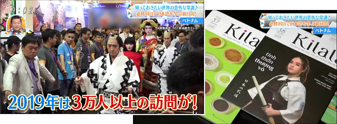 "Kilala was on the Japan famous TV show ""NIJIIRO JEAN"""