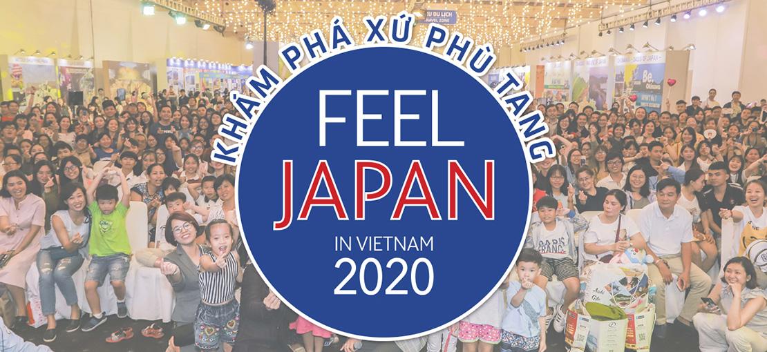 FEEL JAPAN IN VIETNAM 2020開催中止のお知らせ