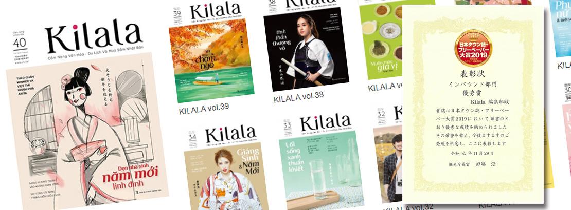 """The handbook """"Kilala"""" won the Excellence Award at """"Nihon Town Magazine - Free Paper Award 2019"""""""
