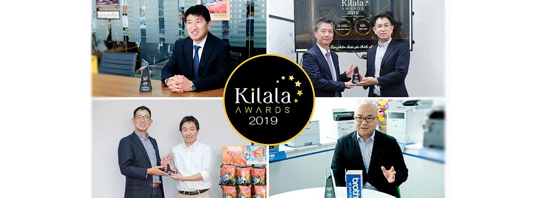 「KILALA AWARDS 2019」の受賞結果が発表されました