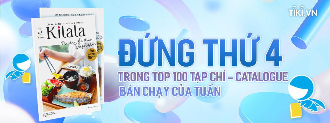 ベトナムのECサイト「TIKI」でKilalaは常にトップ100入り。43号も現在4位!